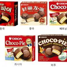 140324_korean_snack5