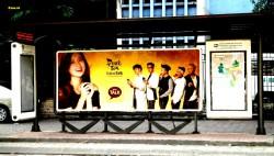 Quảng cáo nhà chờ xe buýt tại 12 Chu Văn An - Hà Nội