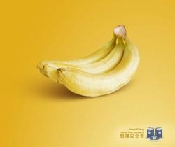 quảng cáo bao cao su