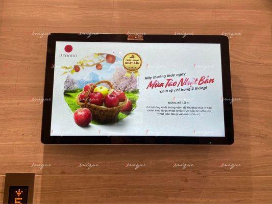 táo nhật bản aomori quảng cáo màn hình lcd, frame